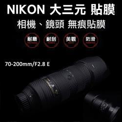 Nikon 70-200mm/F2.8E鏡頭貼膜貼紙