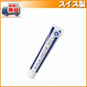 (送料無料)ビタクリーム DX 50ml 正規品 VTB249 ▼ ビタクリームが、日本仕様でリニューアル