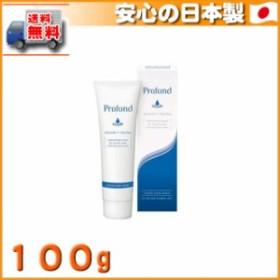 (送料無料)ストレッチマーククリーム 乾燥肌・敏感肌用 高保湿クリーム(全身用) 100g ▼ 優れた浸透力で肌に美容成分と水分補給