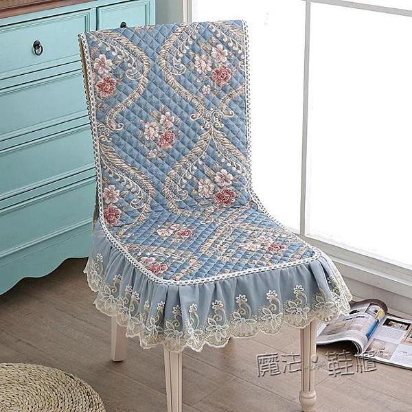 連幫椅坐墊椅子坐墊靠墊一體墊防滑四季餐桌椅子套罩連身椅墊  夏季新品