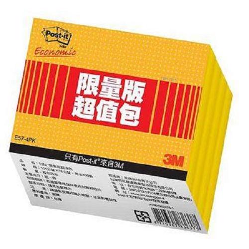 3ME57利貼便條紙 超值包【愛買】