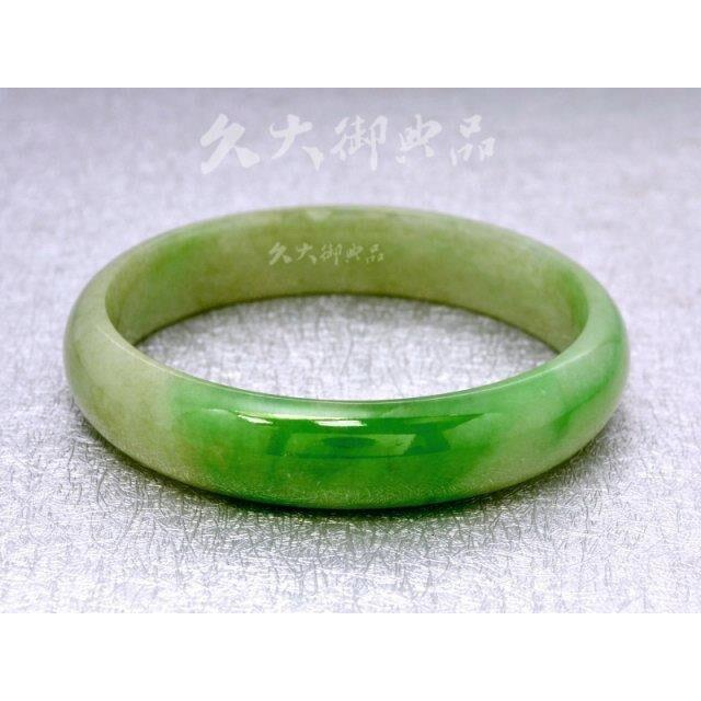 天然翡翠手鐲 A貨 手圍#18 國際珠寶證書 商品編號:P2088