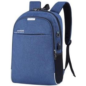 USBの綿のメンズラップトップバッグバックパック,青い,18インチ