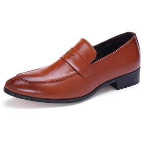[Jusheng-shoes] メンズシューズ ビジネスオックスフォードシューズ男性用フォーマルシューズスリップオンパテントレザー本革付きブロックヒール耐摩耗性ラバーソールキャップトゥ カジュアルシューズ (Color : Wine Red, Size : 38 EU)