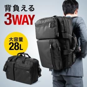 ビジネスバッグ メンズ 大容量 3way リュック 軽量 通勤 出張 ビジネスリュック マチ拡張 3WAY ビジネスバック