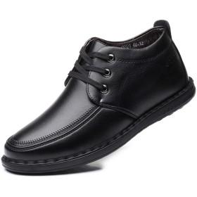 [WEWIN] ブーツ メンズ 革 スノーブーツ ウィンターブーツ 冬用 綿靴 裏起毛 防寒 滑り止め 超楽 ローカット レースアップブーツ アウトドア ビジネス スニーカービズ 冠婚葬祭 紳士靴 おしゃれ 黒 ブラック