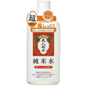 【お一人様1個限り特価】 リアル 純米水 特にしっとり化粧水 130ML ( 米ぬか 化粧水 ) ( 4903432715893 )