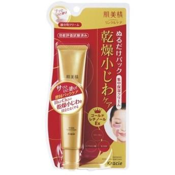 【お一人様1個限り特価】 クラシエ 肌美精 リフト保湿リンクルパッククリーム 30g
