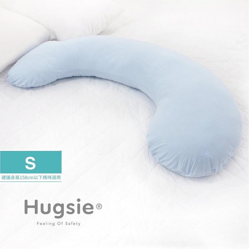 Hugsie 美國棉孕婦枕【防螨款】【S】