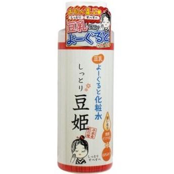 【在庫限り】豆乳よーぐると化粧水 しっとり豆姫 300mL