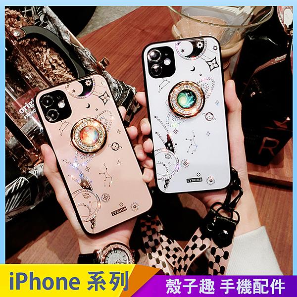 鑲鑽星空 iPhone SE2 XS Max XR i7 i8 i6 i6s plus 手機殼 鋼化玻璃 指環扣支架 吊繩掛繩 全包邊防摔殼