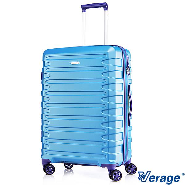 Verage 維麗杰 25吋璀璨輕旅系列行李箱(藍)
