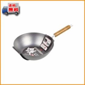 (送料無料)パール金属 軽くてサビにくい鉄のいため鍋27cm HB-4290