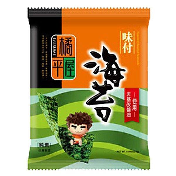 橘平屋 味付海苔輕巧包 2.6g(3包入)/組【康鄰超市】