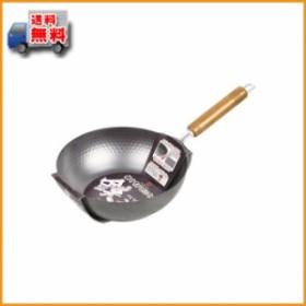 (送料無料)パール金属 軽くてサビにくい鉄のいため鍋24cm HB-4289 ▼IH対応で便利