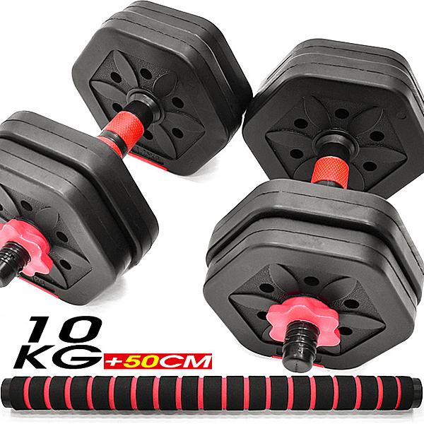 10公斤槓鈴+50CM連接桿防滾10KG啞鈴組.六角槓片槓心舉重量訓練設備.運動健身器材.推薦哪裡買ptt