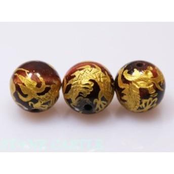 【天然石 彫刻ビーズ】レッドタイガーアイ 10mm (金彫り) 五爪龍 (数量限定)