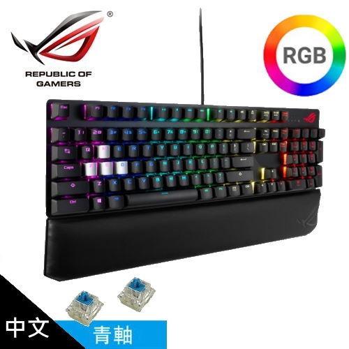 品名 / 規格:【ASUS 華碩】ROG Strix Scope Deluxe RGB 機械式電競鍵盤 (中文 青軸) 特色:Cherry RGB機械軸特色:CTRL鍵加長設計,專為FPS遊戲設計特色