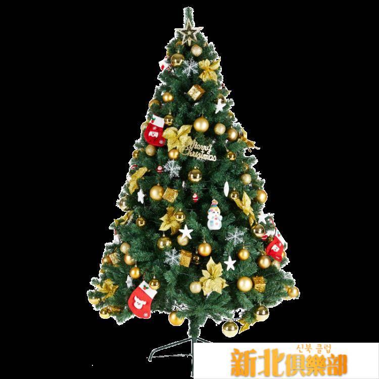 聖誕樹 華馳1.2/1.5/1.8/2.1米加密金裝聖誕樹套餐場景布置聖誕節裝飾品