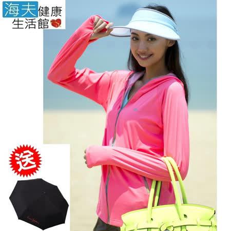 【海夫健康生活館】HOII SunSoul后益 防曬組合 (全鍊T+太陽帽) 贈品:皮爾卡登折傘