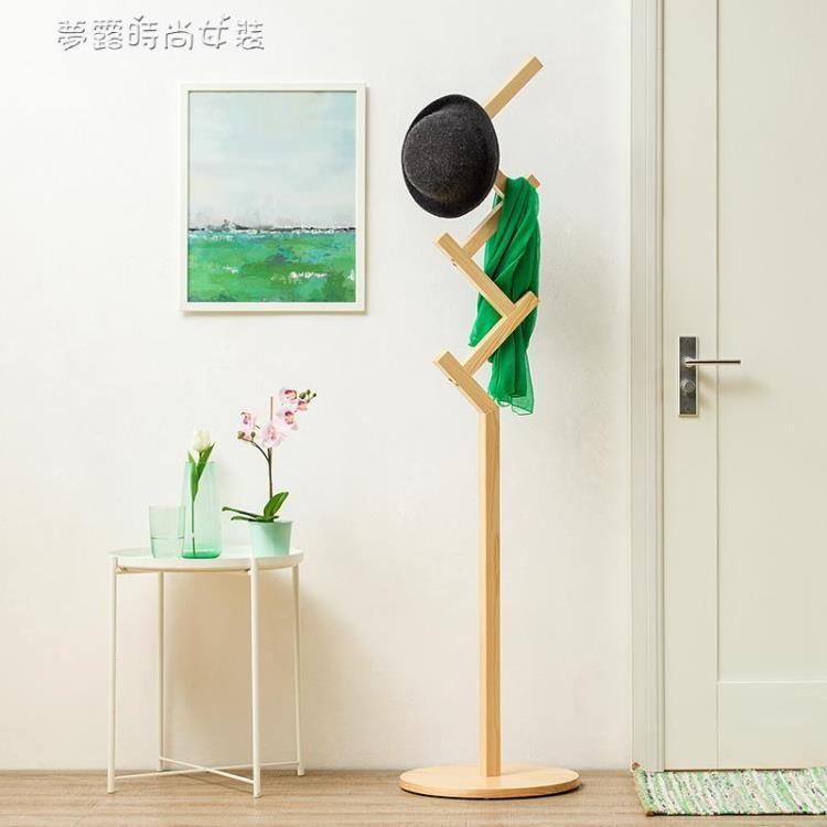 衣帽架 木馬人簡易實木落地衣帽架兒童衣服架客廳臥室簡約現代掛衣架收納