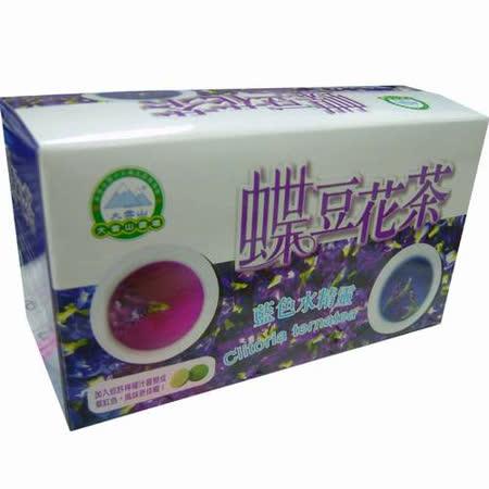 大雪山農場 蝶豆花茶(20包x5盒)