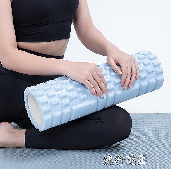 云麥泡沫軸初學者肌肉放鬆軸狼牙棒按摩器滾軸瘦腿瑜伽柱健身滾筒 【全館免運】 YJT