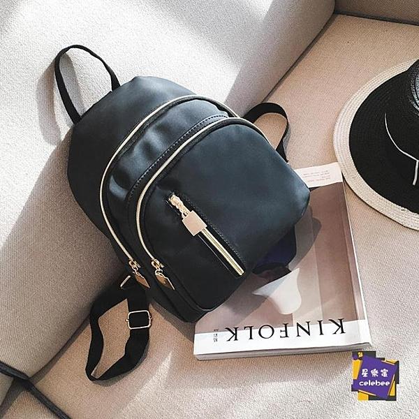 後背包 雙肩包女新款尼龍學生書包百搭小款旅行包迷你單肩親子小背包
