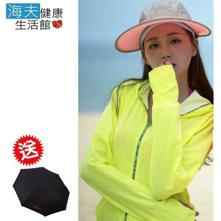 【海夫健康生活館】HOII SunSoul后益 防曬涼感組合 (全鍊T+寬版棒球帽) 贈品:皮爾卡登折傘