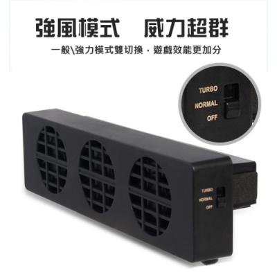 任天堂 Nintendo Switch USB充電主機底座散熱冷卻風扇