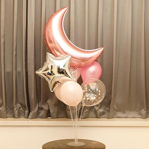 生日派對氣球透明桌飄立柱支架寶寶周歲布置婚房裝飾【英賽德3C數碼館】