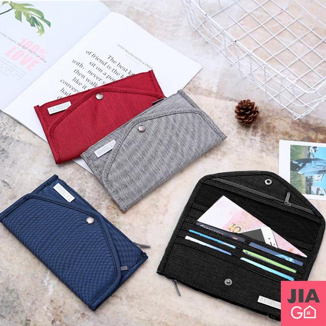 JIAGO RFID防盜刷護照卡包