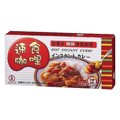 工研 益壽多 辣味 速食咖哩 125g【康鄰超市】
