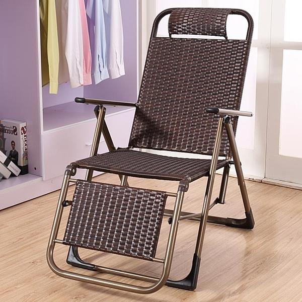 藤躺椅折疊椅休閒椅躺椅折疊午休午休椅折疊躺椅午睡椅 亞斯藍