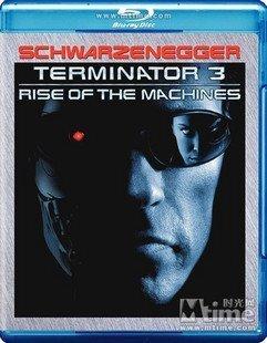 【藍光電影】魔鬼終結者3 / 終結者3 / Terminator 3: Rise of the Machines (20