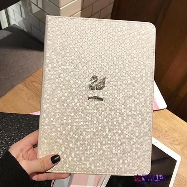 蘋果air2新款ipad 9.7寸保護套ipda3可愛迷你4mini5防摔6外殼iapd