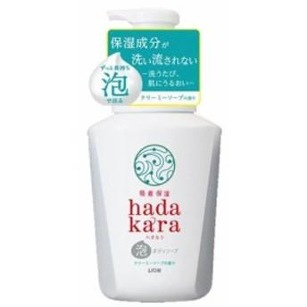 5%還元 ハダカラ(hadakara) 泡ボディソープ クリーミーソープの香り 本体 550mL ライオン