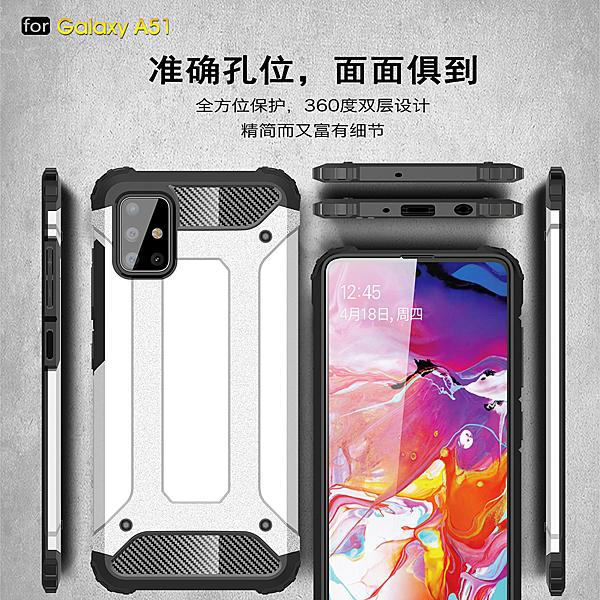 三星 Galaxy A51 A71 5G A31 A21s 二合一保護套 全包軟邊外殼 手機殼 四角緩衝防摔殼 保護殼 手機套