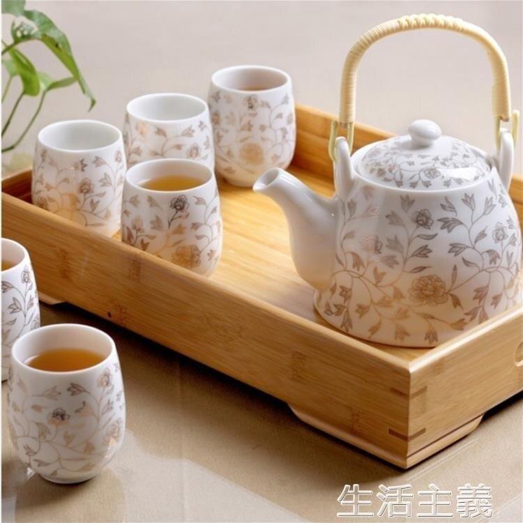 茶具套裝 送竹托景德鎮陶瓷茶具套裝家用整套功夫現代簡約茶壺茶杯子6只裝 mks