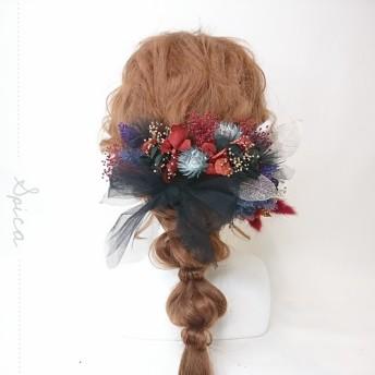 紫陽花とチュールリボンのヘッドドレス 成人式 結婚式 ドライフラワー