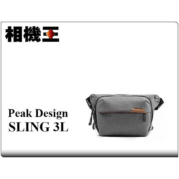 ★相機王★Peak Design Everyday Sling 3L V2 相機包 象牙灰