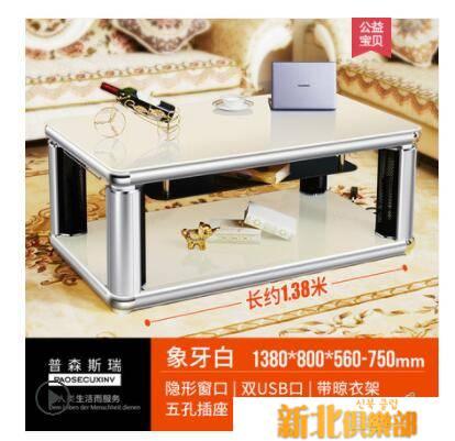 升降電暖茶幾取暖桌家用長方形多功能電爐子電暖爐取暖器烤火桌子 MKS