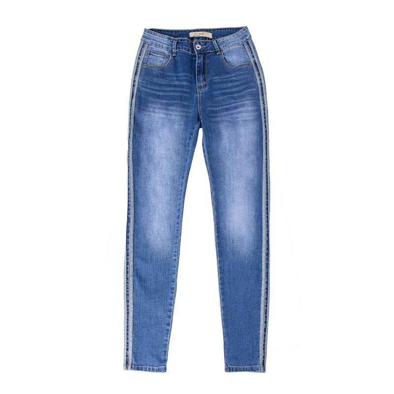 ☆牛仔褲丹寧小腳褲-側邊條紋中腰藍色女長褲73wx22【獨家進口】【米蘭精品】
