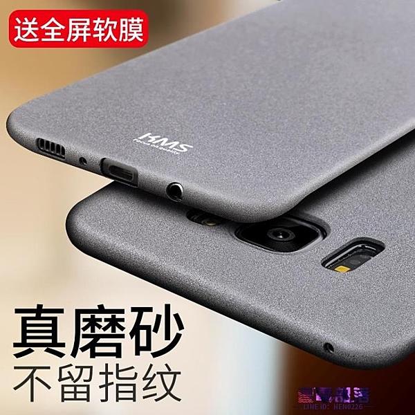 三星s8手機殼s8 磨砂s8plus不頂膜超薄硬殼note8全包防摔保護套