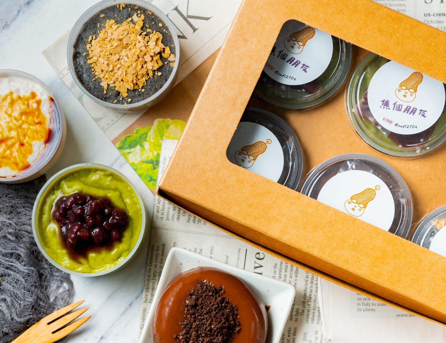 焦個朋友 花生豆腐 大禮盒(一盒六入裝)  (四種口味:原味、芝麻牛奶麥片、抹茶紅豆、OREO巧克力)