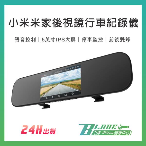 採用SONY IMX323圖像傳感器 採用6組玻璃鏡頭 具有超大的感光單元和高感光靈敏度 搭配F1.8大光圈 在夜晚低照度的情況下清晰捕捉細節 每組鏡頭經過9層鍍膜 有效增加透光率 減少光線反射和抑制