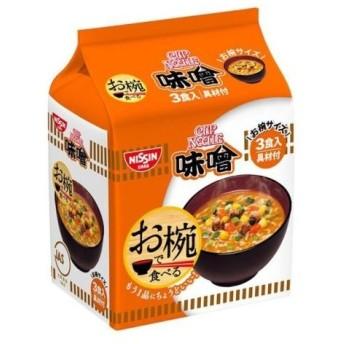 日清 お椀で食べるカップヌードル 味噌 3食入×9個セット /インスタントラーメン