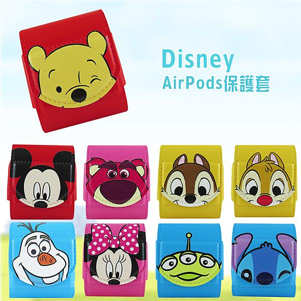 Disney迪士尼Airpods保護套_大臉系列