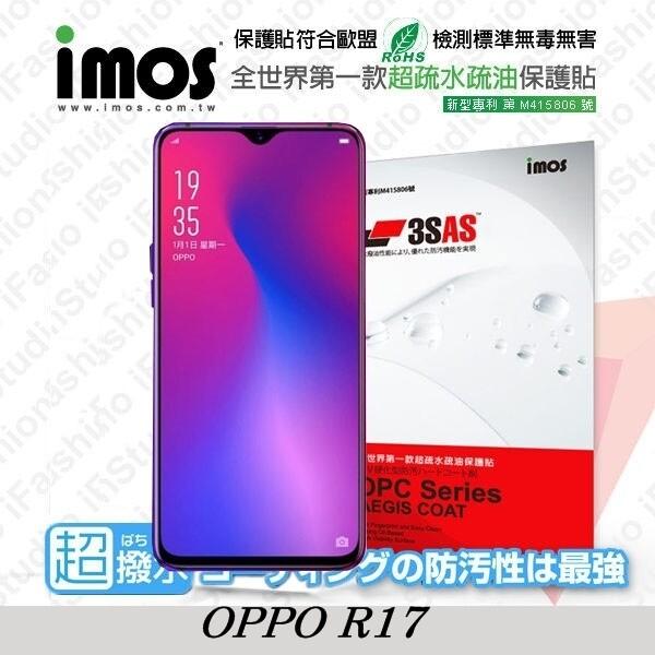 愛瘋潮免運 samsung  a7(2018) imos 3sas 防潑水 螢幕保護貼