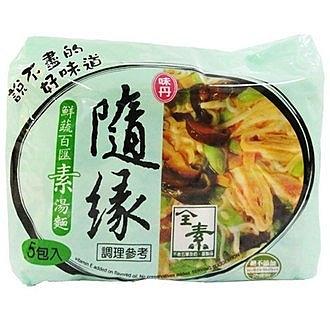 味丹 隨緣 鮮蔬百匯素麵 80g (5入)/袋【康鄰超市】